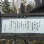 黒板五郎師匠 v(^^)v