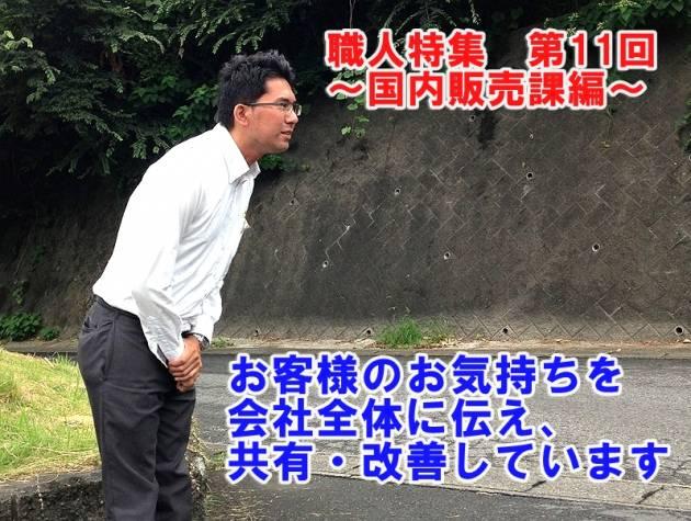 お辞儀 - コピー (2)
