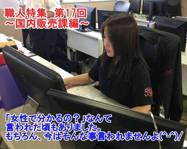 仕事1 - コピー (2)
