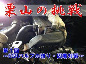 S__1908827-1 - コピー