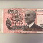 カンボジア紙幣(*^_^*)