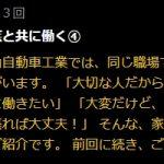 『栗山の挑戦』シリーズ ~更新しました!~